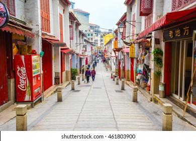 Macau, China - March 12, 2016: Rua da Felicidade or The Street of Happiness in Macau, China