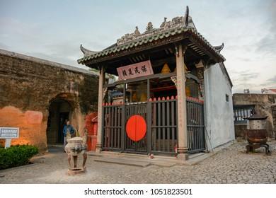 Macau, China - November 27, 2017: The Nacha Temple in Macau