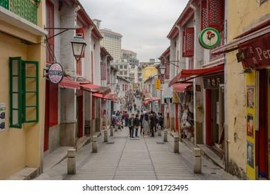 Macau, China - November 28, 2017: The Street of Happiness (Rua da Felicidade) with old traditional Chinese houses