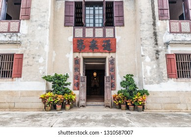 Macau, China - October 23, 2018: Mandarin's House in Macau, China.