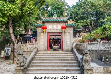Macau, China - October 23, 2018: A-Ma Temple in Macau, China.