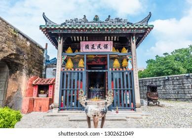 Macau, China - October 24, 2018: Facade of the Na Tcha Temple in Macau, China.