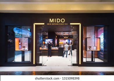 MACAU, CHINA - SEPT 2017: Mido store at the Venetian Macao. It is a luxury hotel and casino resort in Macau owned by the American Las Vegas Sands company