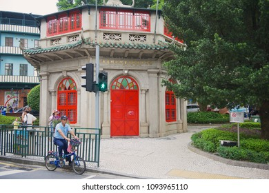 MACAU, CHINA - SEPTEMBER 13, 2013: Exterior of the Chinese public library building in Sao Francisco Garden in Macao, China. It is the smallest public library in Macau.
