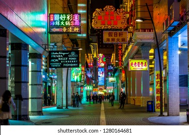 MACAU - January 09: view on downtown street on January 9, 2019 in Macau walking street with many people in Macau that shopping a lot of brand name at night.