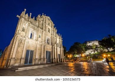 Macau - January 15, 2018 :Ruins facade of St.Paul's Cathedral in Macau at night, historic architecture as landmark of Macau