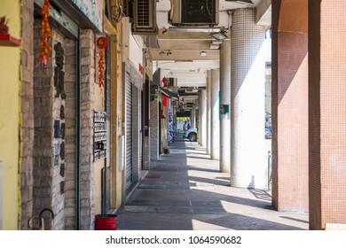 Macau - January 16, 2018 :Walking path inside old Sino Portuguese house style architecture in Macau city