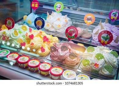 Macau - January 17, 2018 :Homemade Ice Cream variety of flavors for sale in popular street at Macau, delicious