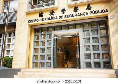 MACAU - JANUARY 30, 2015: The Police station in Macau. Macau is a leading casino market of the world.