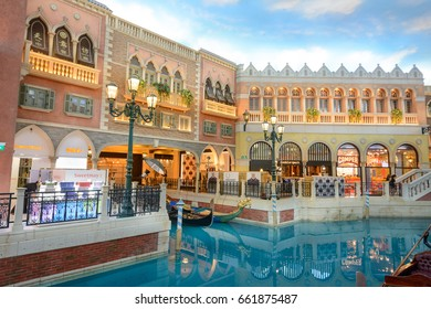MACAU, (MACAO), DECEMBER 20, 2016: Interior of the Venetian Resort Hotel and Casino with gondola in Macau