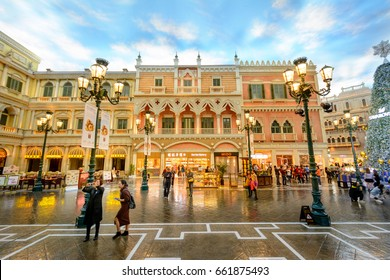 MACAU, (MACAO), DECEMBER 20, 2016: Interior of the Venetian Resort Hotel and Casino in Macau