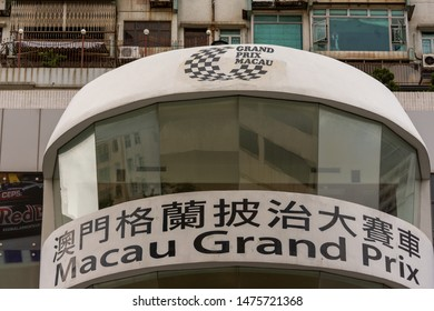 Macau (Macao SAR) / China - July 26, 2015: Announcement for the Macau Grand Prix, a motorsport road race for automobiles and motorcycles held annually in Macau SAR, China.