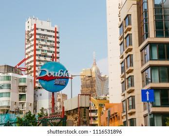 Macau, Macao Special Administrative Region of the People's Republic of China - June 2, 2018 : Calcado do Bom Parto