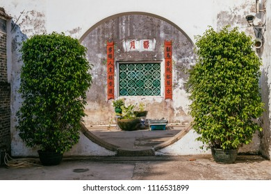 Macau, Macao Special Administrative Region of the People's Republic of China - June 2, 2018 : Mandarin's House, Restored Guangdong-style home in the city's historic settlement.