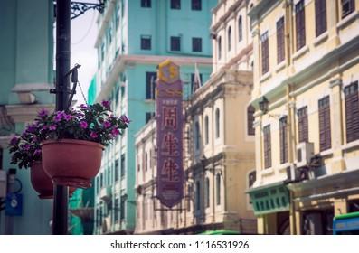 Macau, Macao Special Administrative Region of the People's Republic of China - June 2, 2018 : Av. de Almeida Riberio, a main thoroughfare