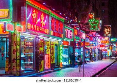 MACAU - MARCH 07 : Neon signs on the streets of Macau on March 07 2018