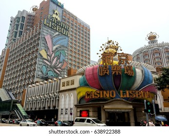 Macau, May 2017. Casino Lisboa View From Front