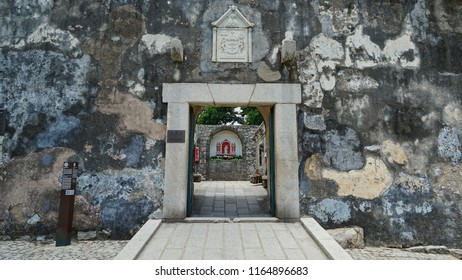 Macau - May 5th 2018: The main entrance of the Fort Monte next to Ruins of St. Paul cathedral.