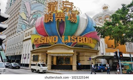 Macau, november 14th 2017, Casino Lisboa in the daytime