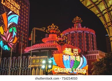 MACAU - NOVEMBER 19, 2012: The Famous Lisboa Casino with neon lights in Macau
