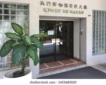 MACAU - SEPT 2017: The entrance of the Macau Museum located on the hill of the Fortaleza do Monte. The museum presents the history of the city and territory of the former Portuguese colony of Macau