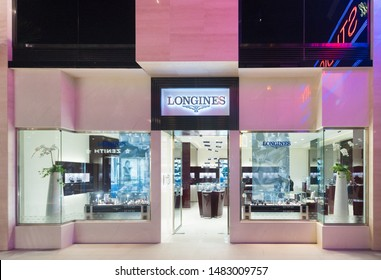 MACAU - SEPT 2017: Longines store at Studio City casino resort. Longines is a luxury watch company owned by Swatch Group. Its winged hourglass logo is the oldest registered watchmaker trademark.