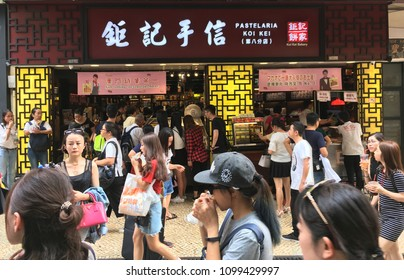 MACAU - SEPT 2017: People buy food at Koi Kei Bakery, Macau traditional snack retail store selling traditional Macau and Chinese snacks including almond cookies, eggrolls and other traditional pastry