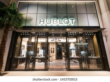 MACAU - SEPTEMBER 2017: Hublot store at Studio City hotel and casino resort. It is Asia's first leisure resort to integrate television and film production facilities, retail, gaming and hotels.