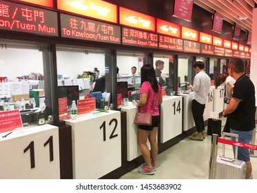 MACAU - SEPTEMBER 2017: People buy tickets at the TurboJet ticket office. Operated by Shun Tak China Travel, TurboJET provides high speed ferry services between Hong Kong, Macau and Shenzhen Fu Yong