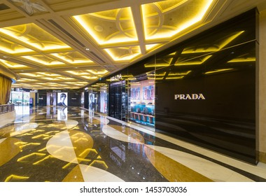 MACAU - SEPTEMBER 2017: Prada store at Studio City hotel and casino resort. It is Asia's first leisure resort to integrate television and film production facilities, retail, gaming and hotels.