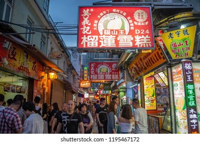 Macau,China - May 5,2018 : The famous food street at Rua do Cunha with traditional Europe Style house at Taipa Village Macau.