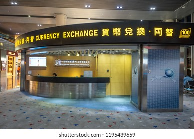 Macau,China - May 5,2018 : The interior of Macau international airport with currency exchange at departture terminal in Macau,China.