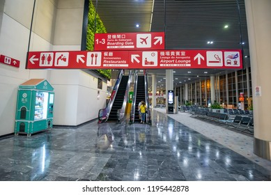 Macau,China - May 5,2018 : The interior of Macau international airport departture terminal in Macau,China.