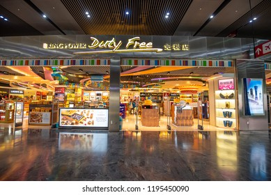 Macau,China - May 5,2018 : The interior of Macau international airport with duty free shop at departture terminal in Macau,China.