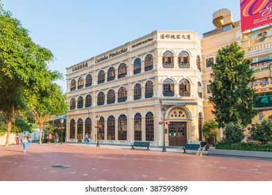 MACAU,CHINA - NOV 24:Old town architecture on Nov 24, 2015 in Macau. Macau was inscribed on the UNESCO World Heritage List in 2005.