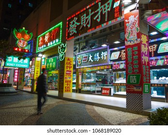 Macau/China-March 9th 2011: Quick loan pawnshops on urban street.