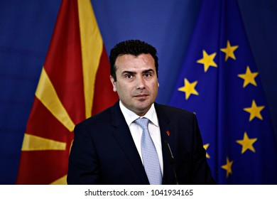 Macedonian Prime Minister Zoran Zaev talks to the media at the EU Commission headquarters in Brussels, Belgium June 12, 2017.