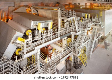 The machinery in a paper mill plant.