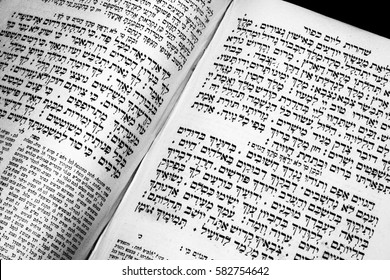 Machsor Lemberg from year 1907 printed by Daavid Balaban. The machsor  is the prayer book used by Jews on the High Holidays . February 19,2017; Prague, Czech republic
