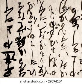 macro of Japanese lettering