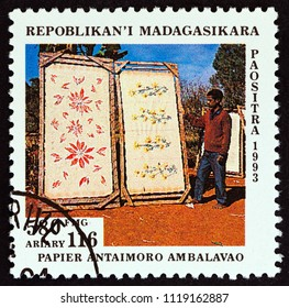 "MADAGASCAR - CIRCA 1994: A stamp printed in Madagascar from the ""Handicraft"" issue shows Frames of decorated paper, Ambalavao, circa 1994."