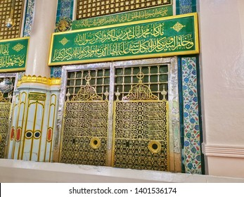 madina - Saudi Arabia, 19 may 2019: beautiful architecture of prophet Muhammad tomb in nabawi mosque