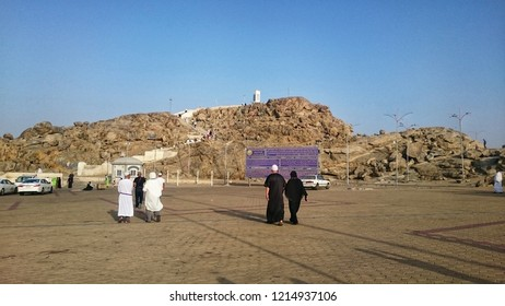 Madina, Saudi Arabia - November, 2017: The pilgrims visited Jabbar Rahmah during Umrah.