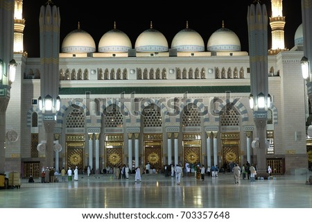 Madinah, Saudi Arabia - 2 December 2017 : Beautiful architectural of Prophet Muhammad Mosque or Masjid Nabawi in Madinah.