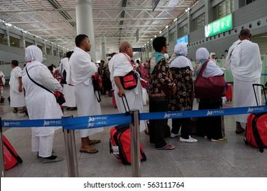 Madinah, Saudi Arabia 30 Nov. 2016 : Muslim from a pilgrimage group (Malaysia) at Immigration Department of Saudi Arabia.