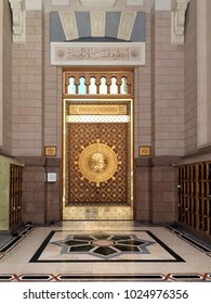 Madinah, Saudi Arabia - circa March 2017: One of the decorated grand entrance doors at the Nabawi Mosque (Mosque of Prophet Muhammad) in Madinah Al-Munawwarah during umrah pilgrimage.