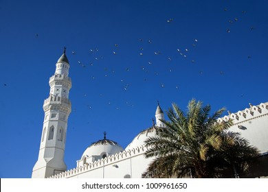 MADINAH, SAUDI ARABIA - DECEMBER 20 : A view of Masjid Quba in Medina, Saudi Arabia. This is the first mosque built by Prophet Muhammad (peace be upon him) in Islam.