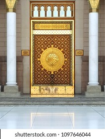 MADINAH, SAUDI ARABIA - FEBRUARY 8,2017 : View of entrance door to the Prophet Muhammad Mosque or An- Nabawi mosque in Madinah is second holiest site in Islam