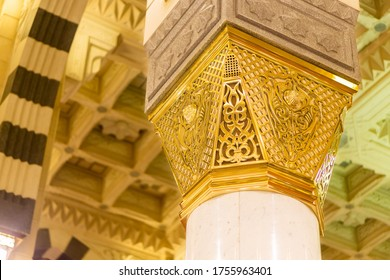 Madinah, Saudi Arabia - Jan 12th 2020: One of many pillars inside Nabawi Mosque