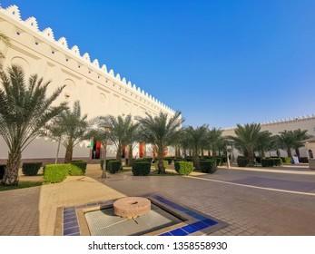 MADINAH, SAUDI ARABIA - JANUARY 1, 2017 :  Bir Ali Mosque closeup. Bir Ali Mosque is a place for muslim perform Miqat and wearing Ihram clothes during umrah season